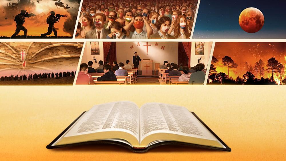聖經啟示錄末日預言主耶穌再來的6個景象出現了